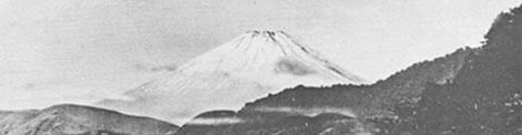 Alpinista Samurai